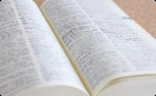 建築用語辞典