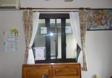 内窓でこの先ずっと快適生活!