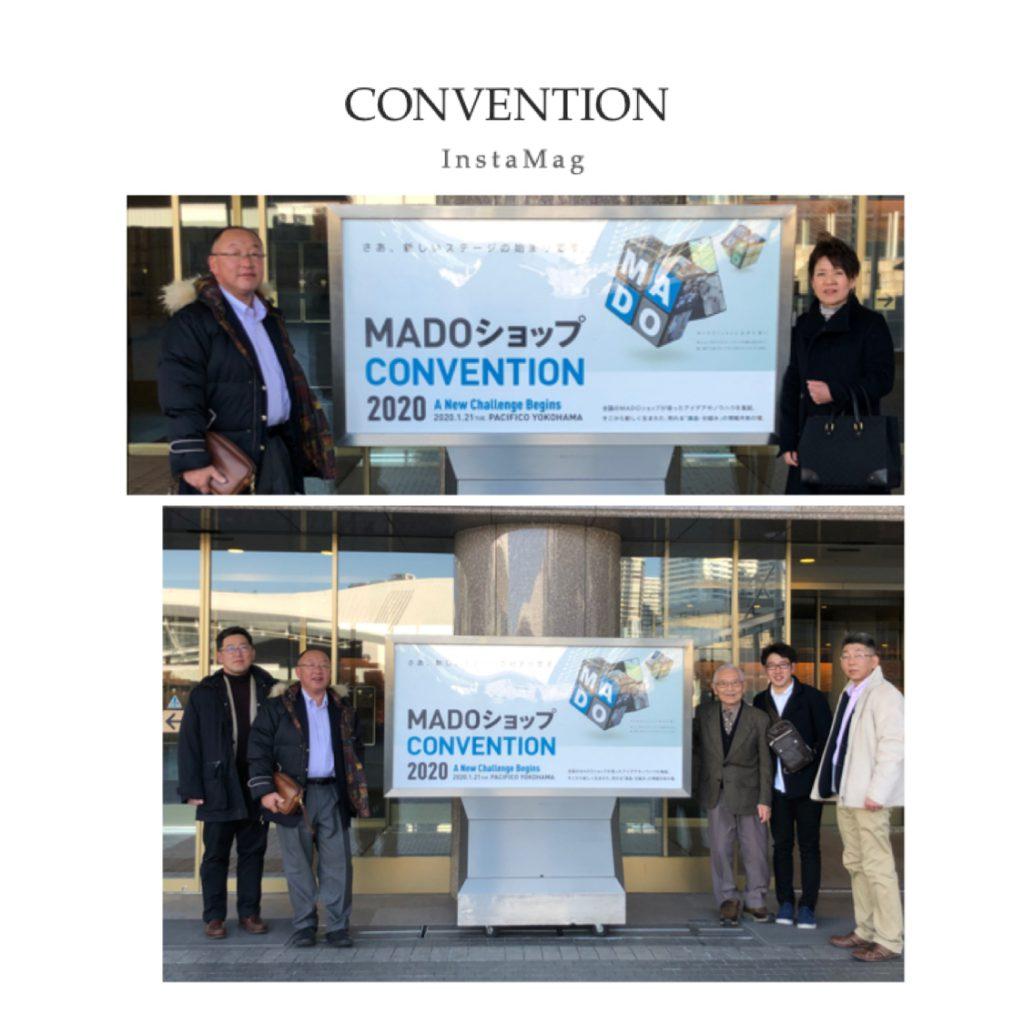 MADOショップ CONVENTION 2020