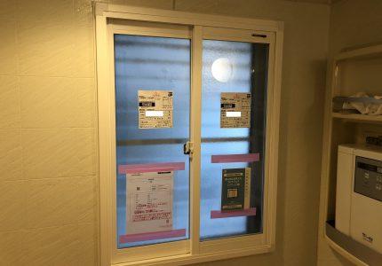 工夫を施し内窓設置🌠