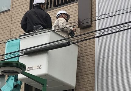 看板撤去で安心・安全を✴