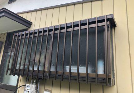 窓の防犯性を高める面格子🚔