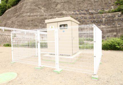 危険な場所にフェンス設置⚠