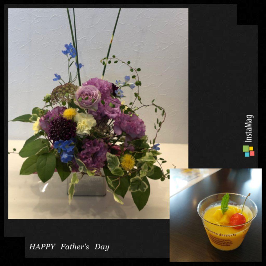 HAPPY  Father's  Day『お父さんありがとう』✨💖