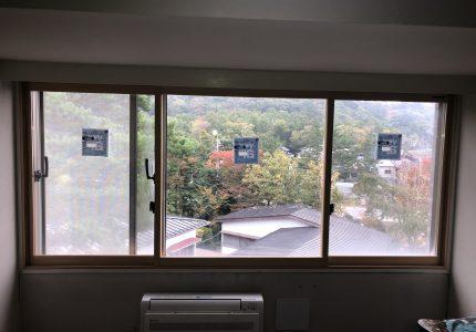 内窓が快適効果を発揮します🎶