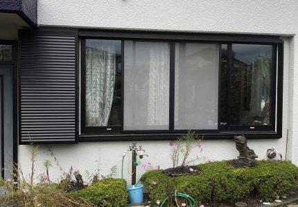窓を守り、家を守る雨戸🤛