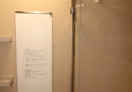 清掃性・保温性・安全性の高い浴室へ🛁