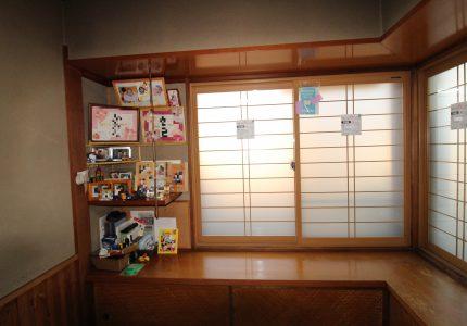 和室にピッタリな内窓😆