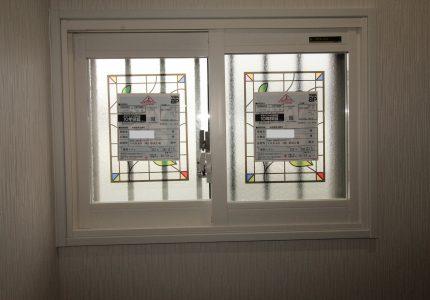 内窓が部屋との温度差を緩やかにします🌠