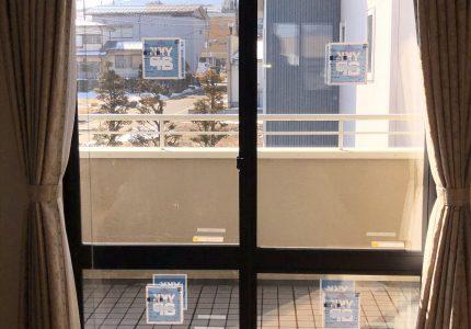 窓の断熱で快適な住まいに🏡