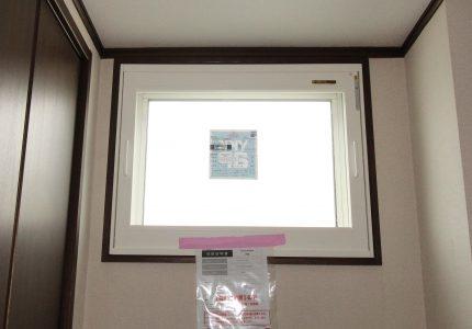 内窓で断熱性を高めましょう😁