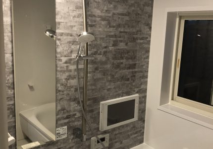 断熱性能で快適な浴室へ🛁